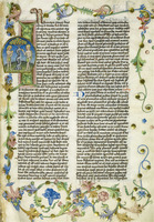 Page from Flavius Josephus: Antiquitates Judaicae