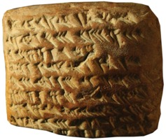 Babylonian Jupiter tracking