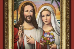 Jesus and wife