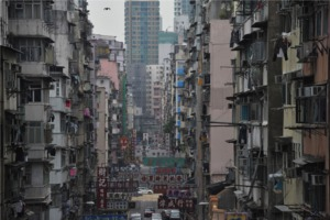 Hong Kong district Sham Shui Po