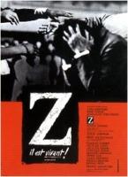 Z, 1969 film