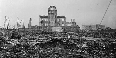 Hiroshima Genbaku Dome, 1945