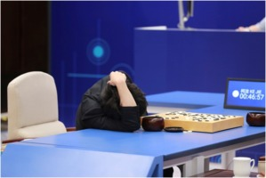 AlphaGo vs. Ke Jie