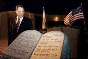 Roy Moore's 10 Commandments in stone