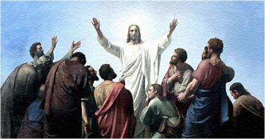 Jesus prays