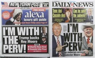 New York Post and New York Daily News on Nov. 22, 2017