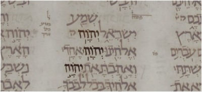 Shema with Tetragrammaton with vowels