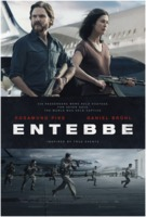 Entebbe, 2018 film