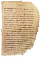 Papyrus 46 folio