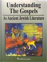Jeffrey P. Garcia: Understanding the Gospels as Ancient Jewish Literature